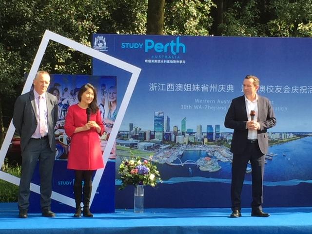 Premier Mark Gowan in Hanzhou for WA Alumni Function
